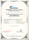 BV certification-Trading Assessment Certification