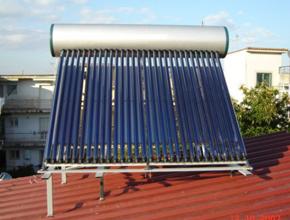 Sunflower solare solar water heater for Riscaldatore di acqua calda del cpvc